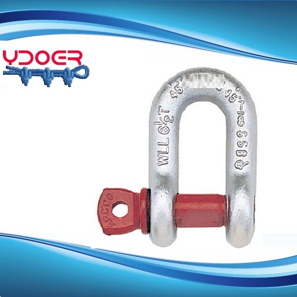G210 Screw Pin Chain Shackle